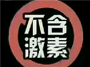 《九味固本��》�中�泡�_:祛寒除�瘛⒒钛�化淤、舒筋通�j、抑菌止�W、治愈�_�狻�