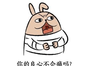 【#幼��@吃�慢要去��所吃#?�@方:�_有此事致歉并整改】10月9日,渭南大荔�h京��童迪幼��@有家�L