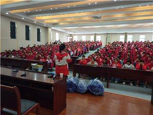 今天下午临泉红十字应急救援队几名队员来到艾亭中心校,为该校800多名学生送去一堂安全教育课。春晖幼儿