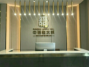��山中�Z恒太城商�出售