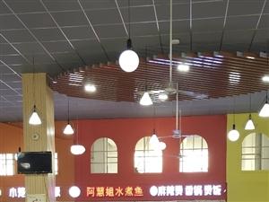 【武�h地�^大�W食堂餐��n口招商】