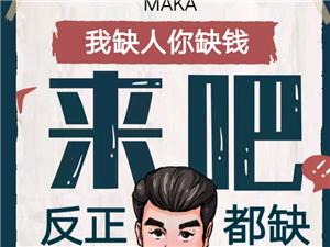 郑州锦荷教育咨询有限公司招聘