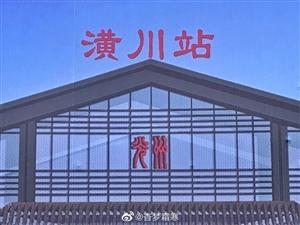 新改造的火车站要挂上【光州】两个大字了