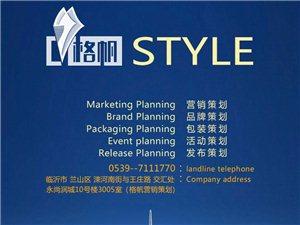 logo,包装,店面,品牌设计,广告,产品拍摄