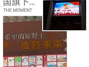 飞扬红领巾献礼新时代----城北小学献礼新中国成立70周年暨少先队建队70周年主题活动