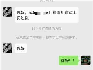感�x潢川在�平�_,感�x�友�ξ业男湃危�