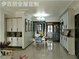 唐风汉韵:颠覆中国传统中式风格,采用中国国画---山川水墨画的风格意境。以水曲柳为主色,搭配具有
