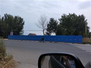 莱西水集街道寨南村村前修路工期太长,导致村民有家回不了