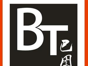 安岳巴�D�b�工程有限公司