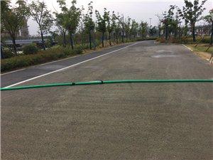 关于万菲园林绿化在秦淮公园浇水带来的危险!