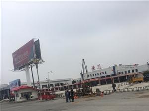 潢川火车站