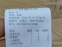 一刀下猪肉37一斤,物价即将起飞,听说宏昌养猪场半年挣了几千万