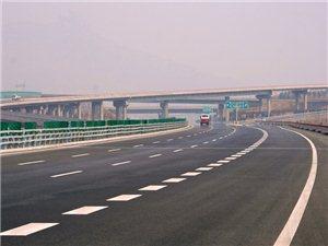 重要提醒:10月17日济青北线将实行临时交通管制措施