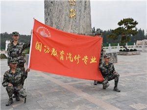 博翱职业专科学校的同学们,小长征步行在周恩来纪念园(滨州)参观瞻仰活动,在风景如画的深秋,同学们在伟