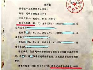 """澳门金沙网址站法院民事判决书13处""""错误""""遭投诉"""