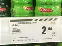 有没有懂行的潢川人,同牌子的绿茶,为啥1L比0.5L的价格便宜呢?
