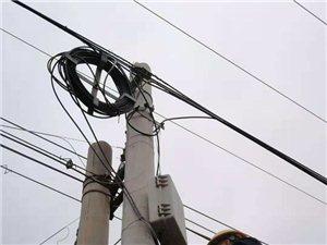 通信工程迁改新立,设备安装调试维护