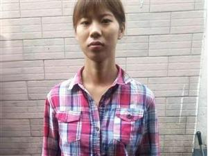 信阳19岁女孩轻信网友被骗入深山7个月瘦了15斤(图)