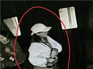 寻人启事:寻找带帽子的女生,请大家帮忙找下