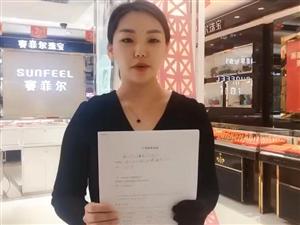 """�崃易YR【��鑫珠��】冠名��坻百�I�盟""""�f人���活�印�"""