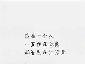 ���矍椋�十有九悲……��誓言,十有九�e……��情�,十有九假……��青春,十有九狂……��你我,�]