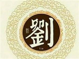 【家史.�B�d】《丹徵百年�》文/�L逍�b(小小�f.��x)