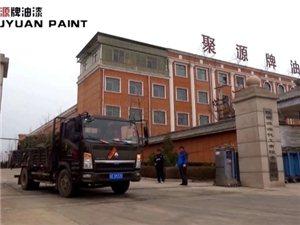 聚源牌油漆水漆防腐漆水性漆地坪漆���漆