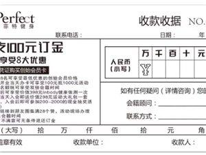 鑫港国际(老绥中)新开恒鑫健身俱乐部