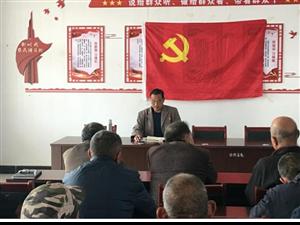 """阳丰镇郑湾村积极开展""""抓党建促脱贫""""主题实践活动"""