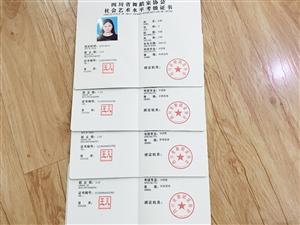 飞扬艺术学校2019中国舞蹈家协会艺术?#25216;?#20840;部通过!