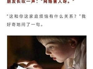 孩子出�F�@三�N特征,99%��沉迷游��