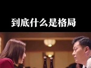 ,中国太保因业务发展需要,年末花巨资招聘一批准主管,待遇特别好,面试有奖,参训有奖