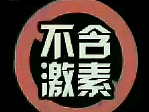 【��I治��皮�w病】地址:�H坊�R朐��河路西首�U和家�@