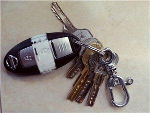 失物招领:中山街拾到一串钥匙,请失主尽快来认领!