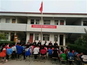 市社科联向肖庄村小学捐赠体育文化用品仪式