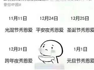 通�S城�相�H,本地最大的相�H平�_!