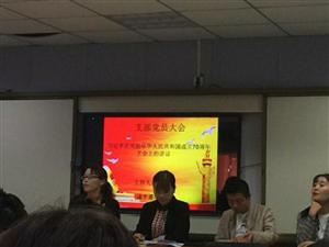 澳门金沙网址站一小学习中华人民共和国成立70周年大会上的重要讲话