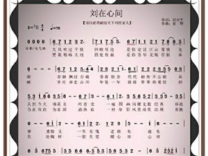 【家史.�B�d】《丹徵百年�》�m(4)文/�L逍�b