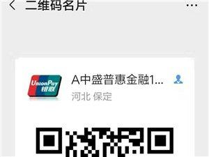 易�h中盛普惠有限公司