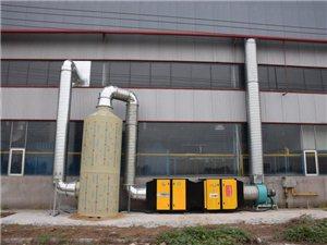山东金海龙环保设备有限公司主营:大型工业油烟净化器,商用餐饮油烟净化一体机,无烟烧烤车等。质量过硬,