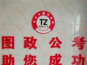 2020江苏省考确定与国考接轨