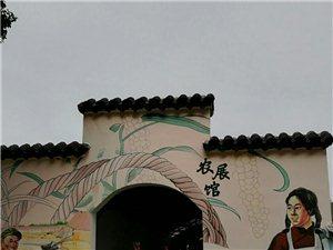 银林山庄的农展馆