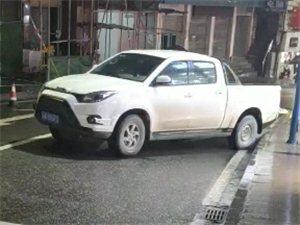 这个又是那个关系户的的车吗?