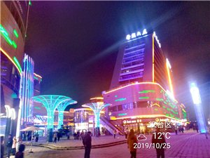 �h中海洋城夜景(手�C�z影)