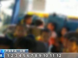 �F州松桃一19座校�塞了35��孩子民警:扣24分�P款3000