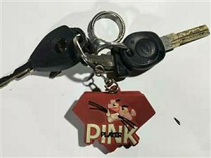 失物招领:丢失这些钥匙和卡的请及时认领!