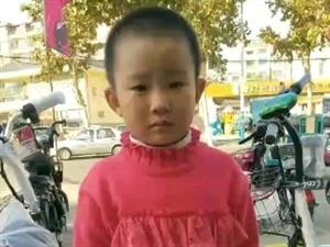 刚刚一个小孩在天元上东城走丢了!找不到家人!大家看看有谁认识吗?