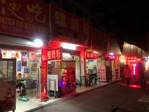 南康淘��街有什么好吃小吃?感�X很少人呀