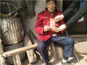 抗战老兵章上迪爷爷92岁生日快乐!
