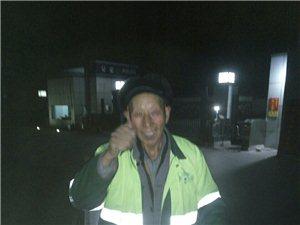 八十多岁…凌晨早起清洁工。致敬!